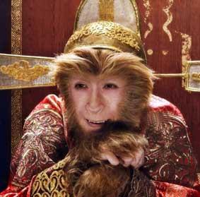 پادشاه میمون