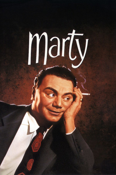 مارتی